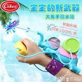 兒童水槍玩具 手腕式噴水大象水槍 沙灘戲水迷你水槍 格蘭小舖