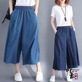 大尺碼女裝 胖妹妹褲子 洋氣寬鬆減齡時髦闊腿牛仔褲2020夏裝新款‧中大尺碼