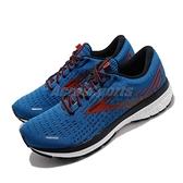 Brooks 慢跑鞋 Ghost 13 藍 紅 男鞋 運動鞋 魔鬼系列 十三代 【ACS】 1103481D435