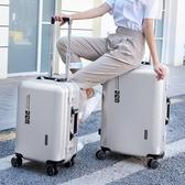 行李箱 箱子行李箱小型 拉桿箱女20寸密碼箱萬向輪登機箱鋁框超輕旅行箱 零度 WJ