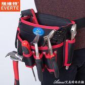 電工工具包腰包電工包多功能工具腰帶包袋腰帶維修牛津帆布工具包 艾美時尚衣櫥
