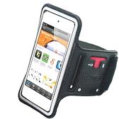 KAMEN Xction 甲面 X行動iPOD Touch 5專用運動臂套iPOD Touch5 4 3運動臂袋 手臂套