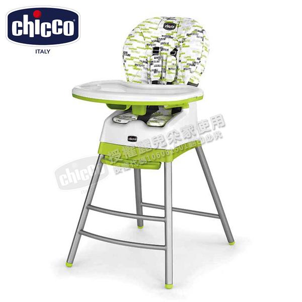 CHICCO Stack三合一多功能成長高腳餐椅 奇異果綠