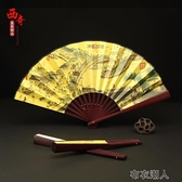 扇子折扇中國風古典漢服男式隨身折疊扇復古手工藝特色禮品 快速出貨