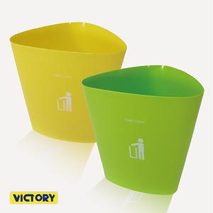 【VICTORY】三角收納垃圾桶 #1034002