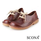 SCONA 蘇格南 全真皮 手工經典綁帶休閒鞋-女 咖啡色 31032-1