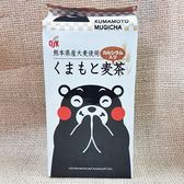 (日本沖泡)OSK熊本熊麥茶 1包176公克/16入【4901027508622】