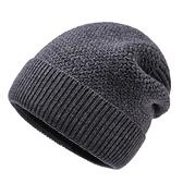 羊毛毛帽-條紋純色加厚包頭男針織帽3色73wj9[時尚巴黎]