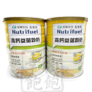 愛斯康(保健適)高鈣益菌穀奶900g*2罐( 高鈣、素食)
