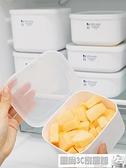 便當盒 日本進口保鮮盒塑料密封盒食品級冰箱收納冷藏盒微波爐飯盒便當盒 風尚