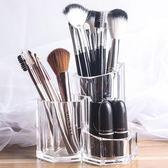 透明亞克力化妝收納筒桶筆筒整理收納盒 交換禮物