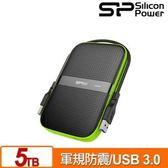 [富廉網] SP廣穎 Armor A60 5TB(黑綠) 2.5吋軍規防震行動硬碟