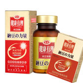 【愛之味生技】納豆激酉每保健膠囊60粒*1瓶+納豆激酉每保健膠囊25粒*1盒