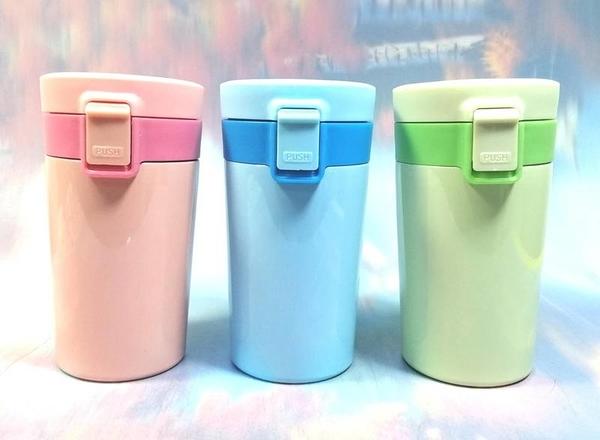 鍋寶 超真空保溫杯330ml~保溫杯 隨手杯 保冰杯 不鏽鋼保溫杯《八八八e網購
