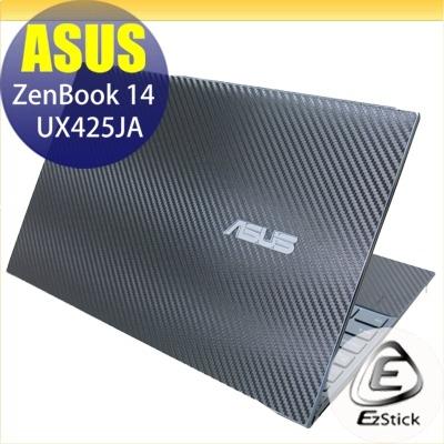 【Ezstick】ASUS UX425 UX425JA 二代透氣機身保護貼 DIY 包膜