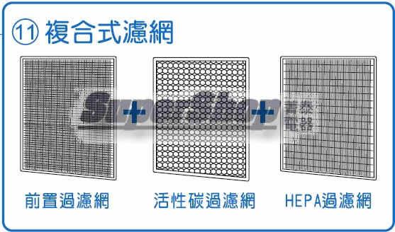 『原廠濾網』三洋 空氣清淨機濾網【ABC-M7 專用濾網 】適用機型ABC-M7,一組ㄧ片裝