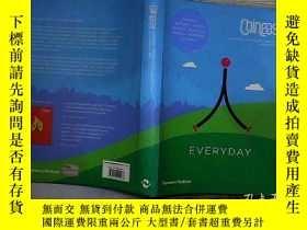 二手書博民逛書店Chineasy罕見Every Day.Y203004 Shao