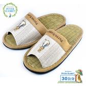 【クロワッサン科羅沙】Peter Rabbit 菱格直條素邊草蓆室內拖鞋 (棕30CM)