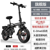 現貨 摺疊電動車成人輕便小型可攜式代駕雙人新款電動自行車代步電單車 快速出貨