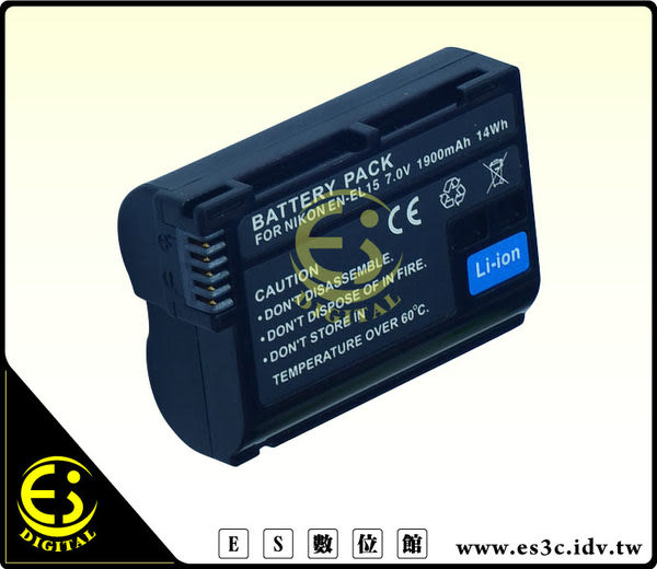 ES數位 Nikon D600 D610 D800 D750 D7000 D7200 V1 D7500 專用 EN-EL15 高容量1900mAh 防爆電池 ENEL15