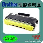 BROTHER兄弟 相容 碳粉匣 TN-580 適用:8060/8065/5240/5250/5280/8460/8470