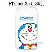 哆啦A夢空壓氣墊軟殼 [大臉] iPhone X / Xs (5.8吋) 小叮噹【正版授權】