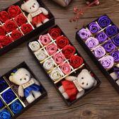 玫瑰香皂花束禮盒創意生日禮物地推周年慶開送客戶實用母親節禮物【免運直出】