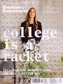 Bloomberg Businessweek 彭博商業週刊 第14期/2019