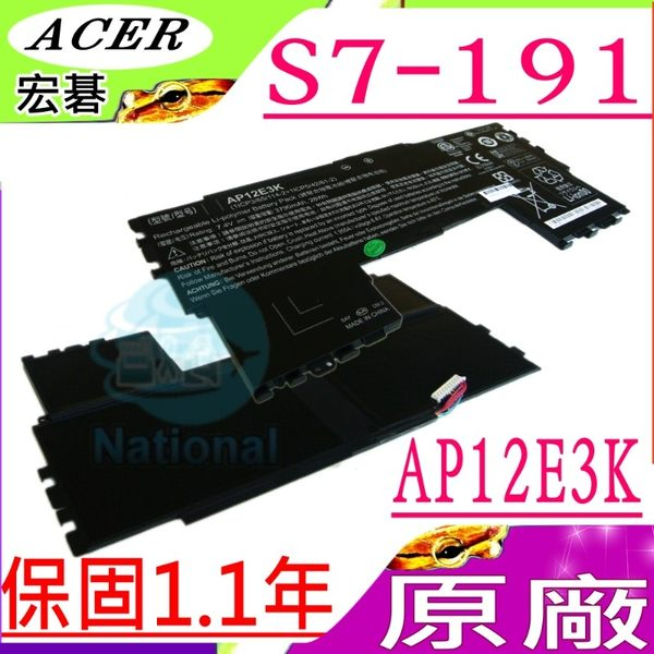 ACER 電池(原廠)-宏碁電池 ASPIRE AP12E3K ASPIRE S7,11CP5/42/61-2 S7-191,11CP3/65/114-2,Ultrabook 7.4V,28WH