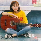 霏爾麗41寸38寸初學者民謠木吉他學生練習青少年入門男女練習新手xw 全館免運
