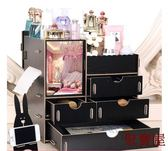木制桌面整理化妝品收納盒帶鏡子梳妝盒【聚寶屋】