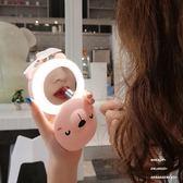 小豬風扇抖音化妝鏡led燈美妝鏡折疊迷你網紅口袋隨身便攜小鏡子 凱斯盾數位3c