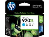 [奇奇文具]【HP 墨水匣】CD972AA/NO.920XL 大容量原廠藍色墨水匣/原廠藍色墨水匣