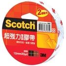 【奇奇文具】3M 669 12mm×5yds 超強力棉紙雙面膠帶 (單捲)