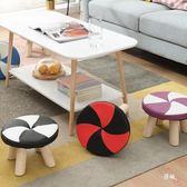 八八折促銷-創意圓凳小凳子布藝矮墩茶幾凳家用矮凳沙發凳實木換鞋凳小板凳 xw