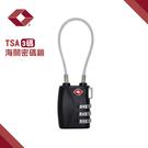 【TSA高強度鋅合金行李箱安全密碼鎖3碼《黑》】8SGTSA7191/防盜鎖/海關鎖/行李鎖