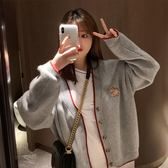 2019初秋新款寬松針織V領開衫外套上衣網紅慵懶風毛衣女【快速出貨】