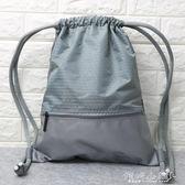 輕便旅行袋 束口袋抽繩雙肩包男女通用戶外旅行背包防水輕便折疊運動健身包袋 傾城小鋪