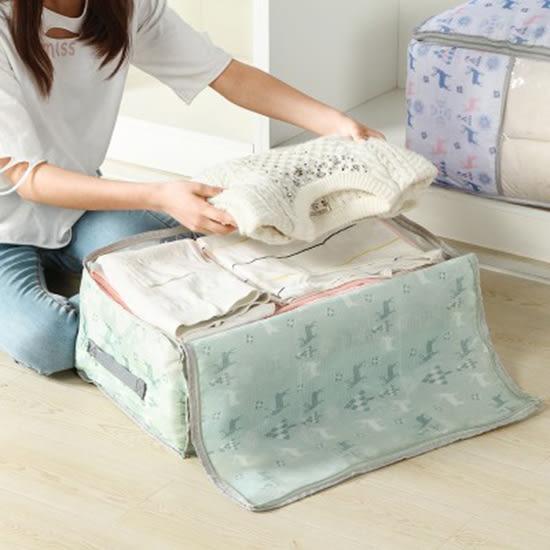 ✭慢思行✭【P289】印花加厚棉被收納袋(小) 帶視窗 牛津布 衣物 整理 儲物袋 小鹿款 防塵