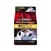 神戶咖啡10入摩卡【寶雅】