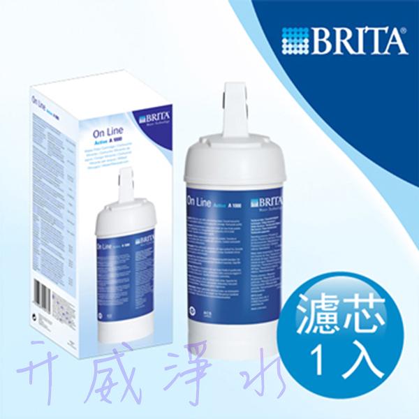 {免運費} 德國 BRITA On Line Active Plus P1000 櫥下硬水軟化型濾水系統濾水器濾心