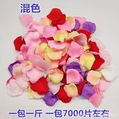 仿真玫瑰花瓣裝飾汽車后備箱浪漫表白場景布置制造浪漫房間假花瓣 全館新品85折