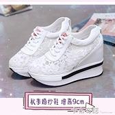 婚紗神器鬆糕鞋秋季冬季婚鞋婚紗配的鞋內增高9厘米白色平時可穿 卡布奇諾