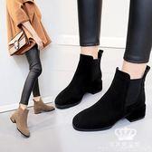 短靴 新款韓版秋季英倫風松緊大碼粗跟馬丁靴