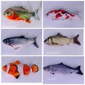 歐文購物 電動魚 假魚 玩具魚 貓玩具 仿真魚 鮭魚 食人魚 大正錦鯉 草魚 鯉魚 小丑魚