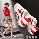 網紅小白鞋女秋季新款百搭韓版ulzzang厚底女鞋休閒運動板鞋 可然精品