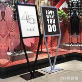 廣告板廣告架立式海報架展示架kt板展架迎賓鐵質落地立牌展板架制作支架 LH3467【123休閒館】