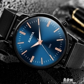男士手錶男士手表防水時尚新款時尚潮流女表森系中學生韓版簡約情侶表 易家樂