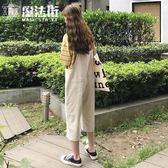 夏款休閒褲女學生寬鬆學院風顯瘦百搭背帶直筒褲七分褲 魔法街