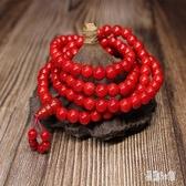五明佛學院紅色懷業琉璃念珠佛珠修九本尊阿彌陀佛108紅佛珠OB5333『易購3c館』